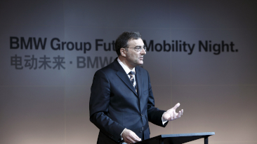 <p>BMW Group: Megacity Vehicle to launch in 2013</p>