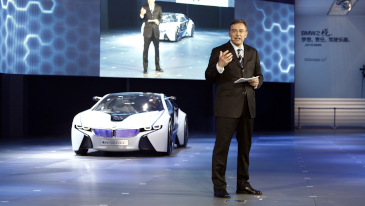 <p>BMW Group aims for major increase in sales in China</p>