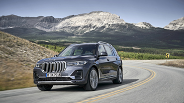 First-Ever BMW X7 Sports Activity Vehicle, BMW 8 Series Convertible, BMW M340i Sedan and BMW Vision iNEXT Concept to Debut at the 2018 Los Angeles Auto Show.