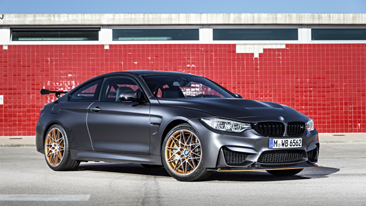 The new 2016 BMW M4 GTS an exclusive high-performance special edition M4 available for the first time in the US.