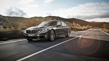 BMW Announces Price for the All-New 2017 BMW M760i xDrive at the Automobility LA.