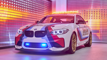 BMW M – OFFICIAL CAR OF MotoGPTM. BMW M2 MotoGP SAFETY CAR.
