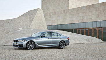 The All-New 2017 BMW 5 Series: Performance, Redefined.