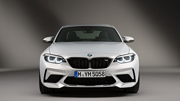 The First Ever 2019 BMW M2 Competition.