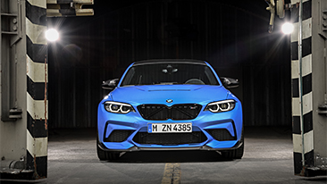 The 2020 BMW M2 CS Coupe.